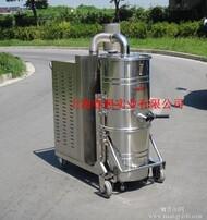 大型工业吸尘器图片