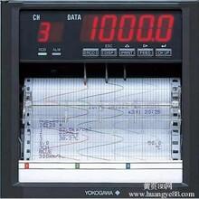 供应日本横河有纸记录仪SR10000横河有纸记录仪