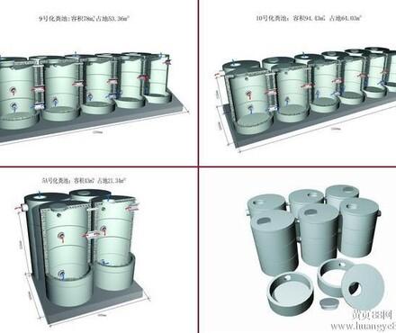预制钢筋混凝土化粪池污水井检查井提升井