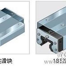 上海博世力士乐滑块R1851-523-10Rexroth滑块
