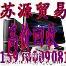 瑞安KTV音响回收瑞安音响设备回收瑞安酒店设备回收