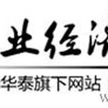 2013-2018年中国第三方物流市场调研及投资战略决策报告