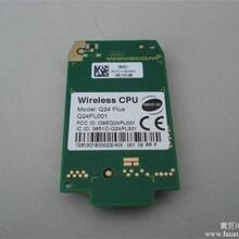 采购三星,诺基亚,苹果,HTC等手机配件