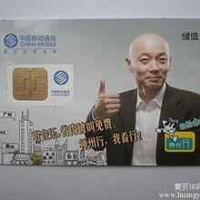 生产SIM卡手机测试卡GSM卡测试白卡生产厂家