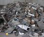 广州旧金属回收公司·南沙废电缆线回收价格-广州南沙共盈废旧金属回收公司