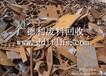 珠海工业铁回收公司;专业收购工业铁;珠海工业铁回收价格