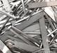 广州废品回收·广州高价回收废不锈钢201·304等多种型号·不锈钢刨丝·不锈钢边角料·废不锈钢制品·不锈钢酒店用品正规场·广州共盈废品回收公司