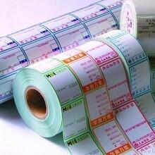 北京东瑞欣标签厂不干胶标签加工铜版纸光银拉丝热敏纸