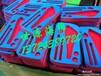 彩色EVA剪刀包装盒