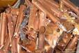 西宁回收各种金属电缆线废铜废铁不锈钢铝合金电瓶电脑库存积压物品等