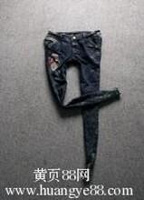 2013新款浅色牛仔长裤女修身显瘦牛仔裤小脚裤女韩版潮