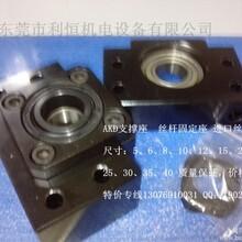 台湾AKD固定座TBI丝杆座深圳最好的支撑座