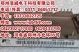 7MBR50SB120-507MBR50UA120-507MBP50RJ120甘肃陕西西藏贵州四川