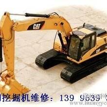 供应久保田KX165-5挖掘机小臂收回速度慢发卡-开江维修