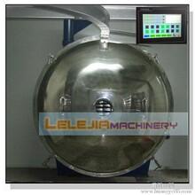 冻干设备大连乐乐家海参冻干设备冻干设备专业冻干技术