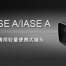 高清23便携式镜头>>HJ17e×7.6B镜头参数镜头图片