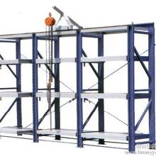 福建模具架模具架用途标准模具架图片