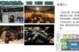 武汉楼盘武昌楼盘出售首义文化广场地下商业街武汉楼盘出售