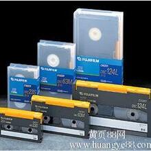 富士D-5录像带录像带报价录像带参数录像带去哪买
