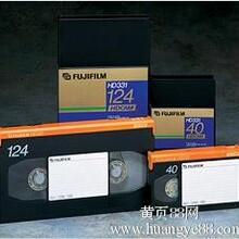 富士HD331HDCAM高清录像带录像带报价录像带去哪买