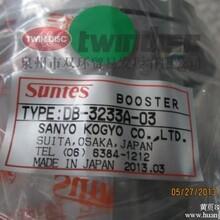小型制动器,Suntes三阳,DB-3004M