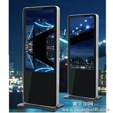广告机落地式广告机高清网络版广告机壁挂式广告机
