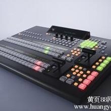 HVS-390HSHDSD1ME-2ME视频切换台
