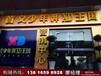 首义广场欢乐城商铺出售首义少年湃XD王国迎来家乐福