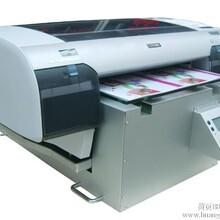 专业印刷各种材质产品