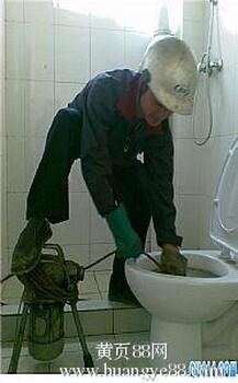 海淀中关村专业马桶维修水管水龙头阀门维修