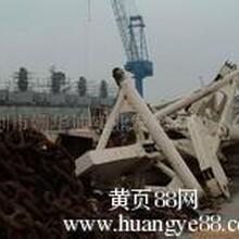 西安废铁回收,陕西废铁回收,西安废铁回收公司图片