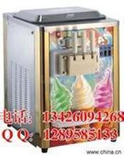 小型冰淇淋机,台式冰淇淋机器,立式冰淇淋机