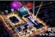 马鞍山亿丰环球商业中心,市政府旁的低总价一手产权旺铺