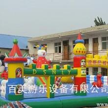 充气儿童乐园,迪士尼98平方充气城堡厂家现货图片