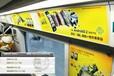 服务»广告网»广告设计制作»广告公司»北京地铁广告公司