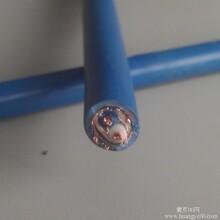 行车电缆带钢丝绳行车电缆-行车用控制电缆-包退包换