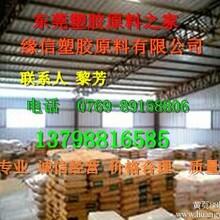 東莞市哪里賣POM,PA66,PC塑膠原料-137-9881-6585