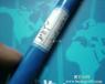 测量回路电器仪表接线ZRC-KVV