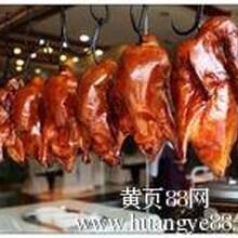 北京脆皮烤鸭加盟永不落幕的财富盛宴