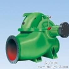 信赖湖南知名品牌湘电sa型300口径中开泵