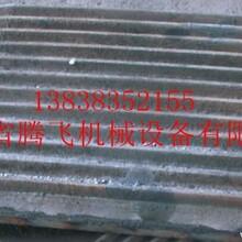 供应PE-2501200颚式破碎机齿板高锰钢齿板腾飞机械
