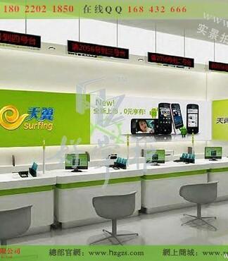 中国电信天翼手机柜台摆设样板图 -手机柜台厂家