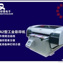 玻璃表面印刷设备供应