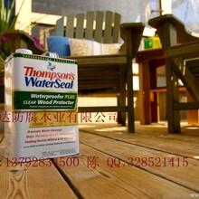 美國湯姆遜水封漆防腐木油漆木蠟油湯姆遜木油價格圖片