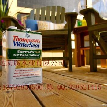 美国汤姆逊水封漆防腐木油漆木蜡油汤姆逊木油价格