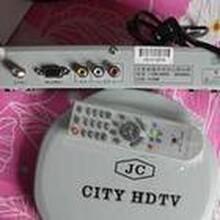 最新九通JTSM-A普及型室内电视接收器城镇山区最理想产品图片