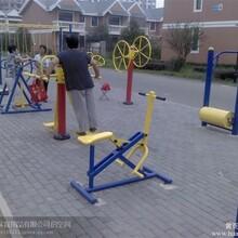 太原小区健身器材厂家小区健身器材价格健之路