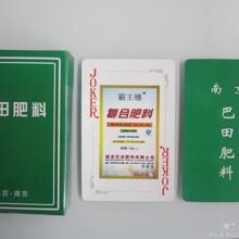 江苏皇庭扑克广告扑克广告扑克牌厂同等质量价格最便宜