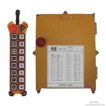 F21-16S16路遥控器工业遥控器起重机遥控器