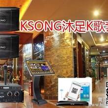 广州KTV点歌系统大家唱卡拉ok点歌软件